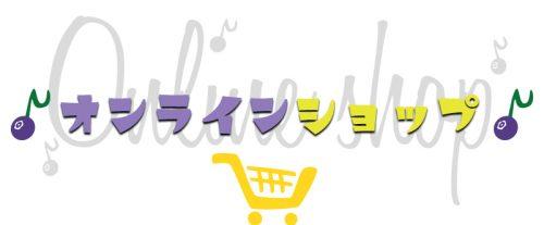 shop_top